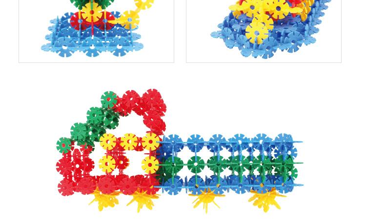 加厚雪花片 拼插积木塑料积木玩具