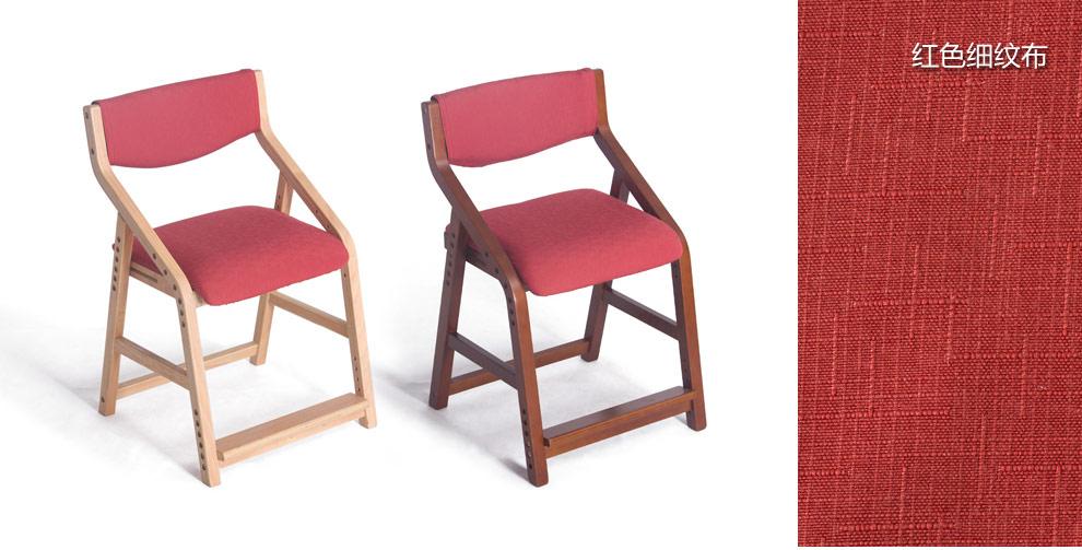 儿童纸箱手工制作椅子