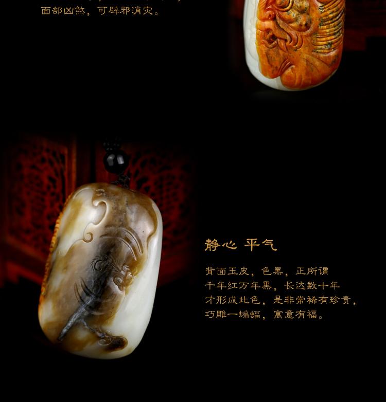 善恶一念之间梵文纹身分享展示图片