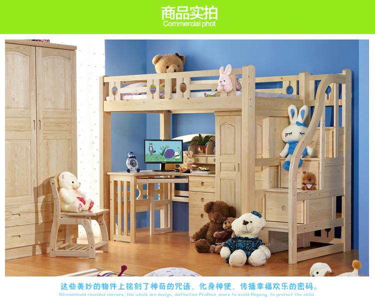 本屋儿童床高架床双层床芬兰松实木儿童套房爬梯床1