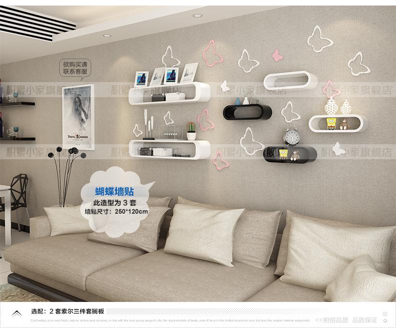 积累小家 3d立体墙贴 最流行墙壁装饰 蝴蝶墙贴 墙壁装饰电视背景墙