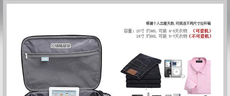 亨得利拉杆箱旅行箱行李箱登机托运箱飞机密码箱9183