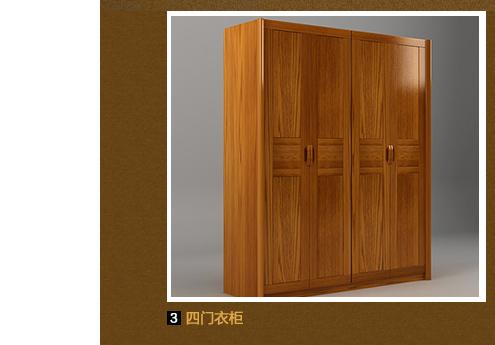 光明家具全实木1.8米橡木床5999送配套全棕床垫或者两