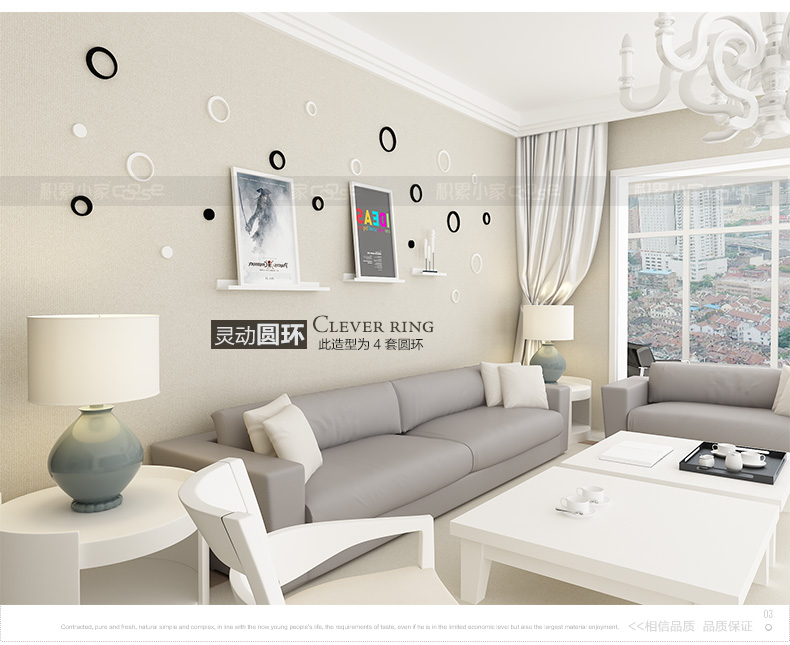 3d立体墙贴 最流行墙壁装饰 圆环墙贴 墙壁装饰电视背景墙 壁饰 粉红