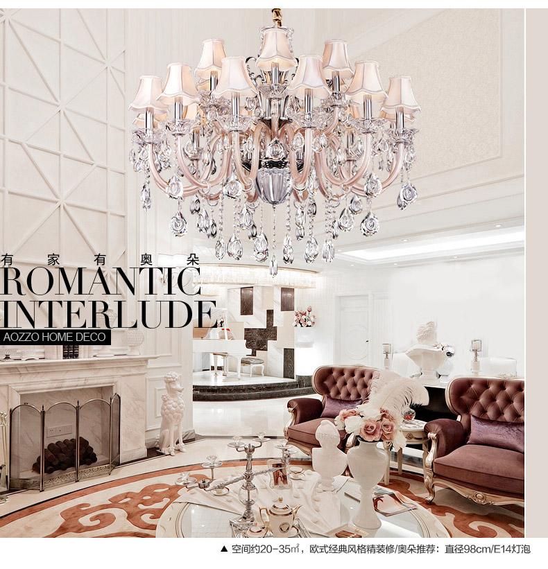 奥朵欧式吊灯奢华水晶灯客厅灯具餐厅灯饰卧室大厅灯图片