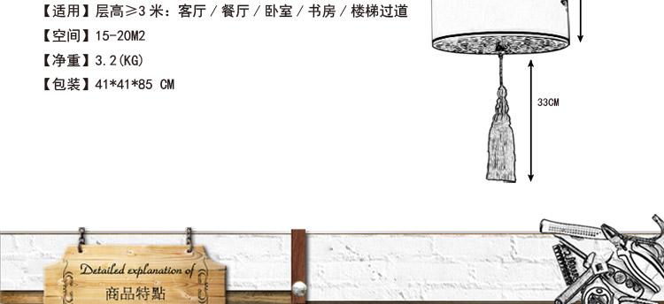 比月中式古典手绘中国画实木灯吊灯3083