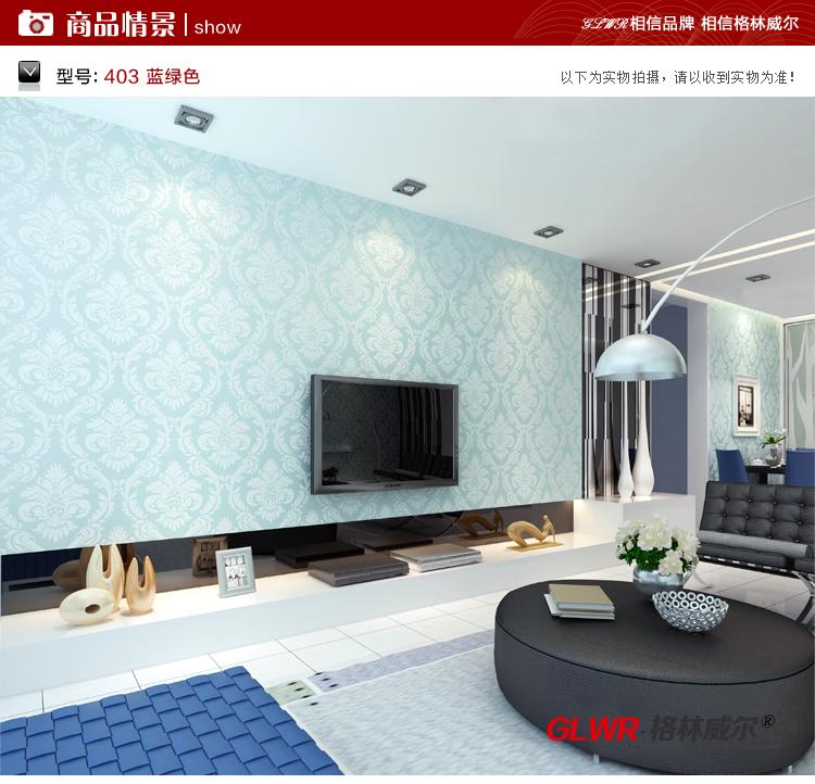 格林威尔壁纸 简欧式大马士革环保无纺布壁纸 满铺卧室客厅沙发电视