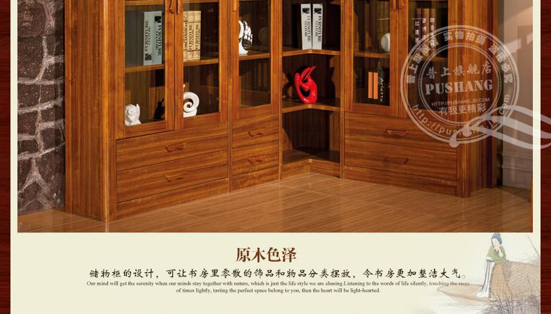 普上 实木书柜子书架转角组合书柜玻璃门家用家居大书柜包邮书柜自由