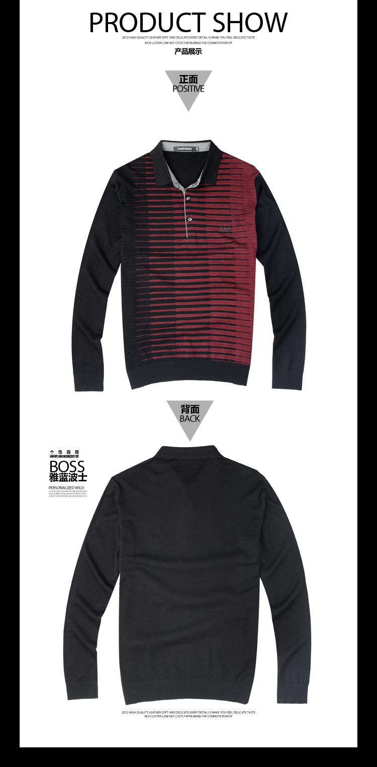 YARNBOSS2013 Spring new business casual upscale striped wool knit long-sleeved T-shirt BOSS13A6080 male red 175/50 (L)