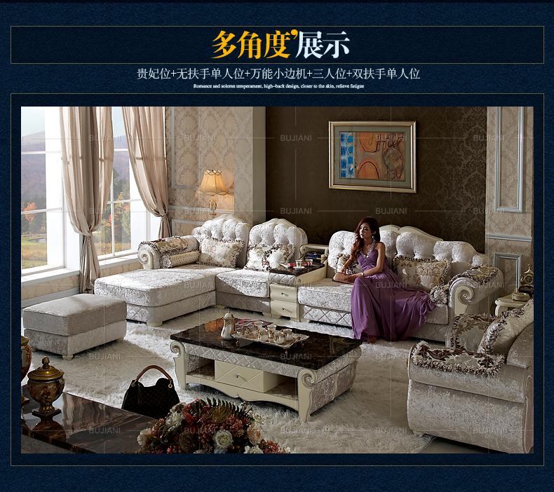 新古典沙发组合 欧式沙发小户型布艺