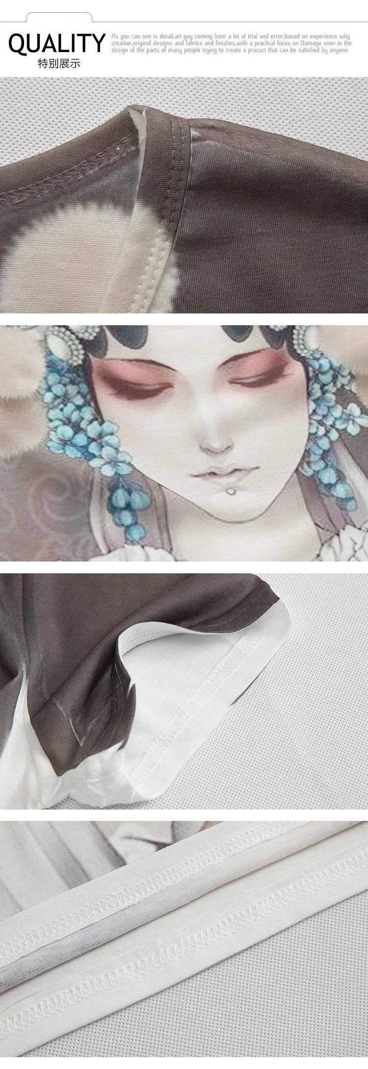 古莱登 2014夏季新品京剧脸谱中国风男士短袖t恤 男刺青纹身半袖情侣图片