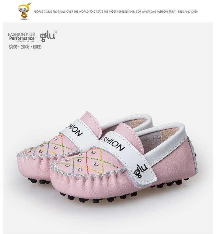 2014年春秋季婴儿鞋宝宝鞋女童牛皮豆豆鞋婴儿学步鞋