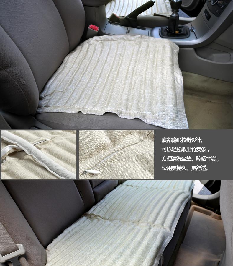 四季通用座垫 汽车坐垫 无靠背