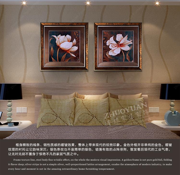 卓缘 美式欧式后现代客厅餐厅卧室 有框装饰画 飘逸花语 59*59cm gs图片
