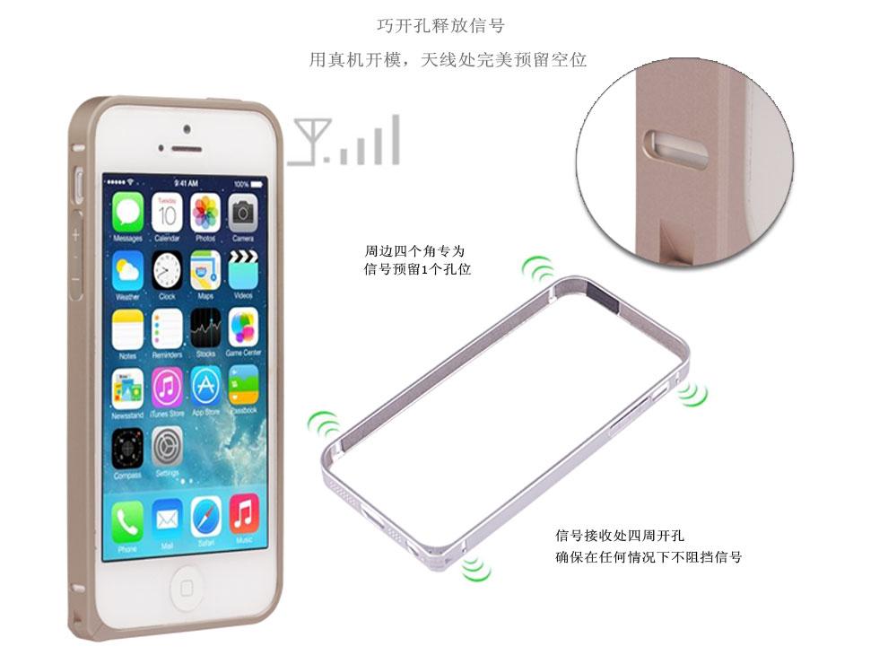空气壳 金属边框手机壳保护套 适用于苹果5s/ iphone5s 蒂凡尼