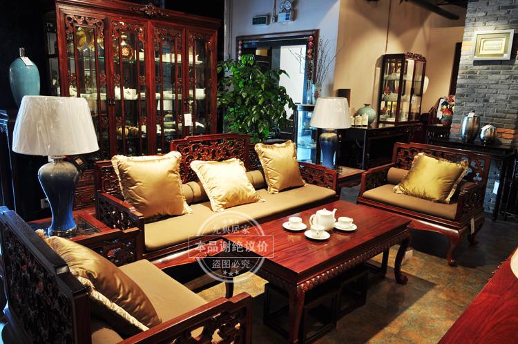 允典红木家具 花梨木路易06欧式客厅沙发五件套组合