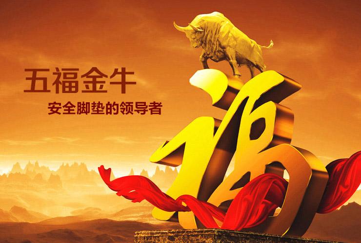 2005~2008 5 索纳塔-领翔