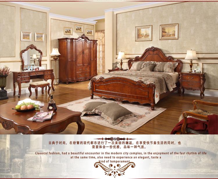 慕艺柏卧室家具套装f95305欧式收纳衣柜子实木四门储