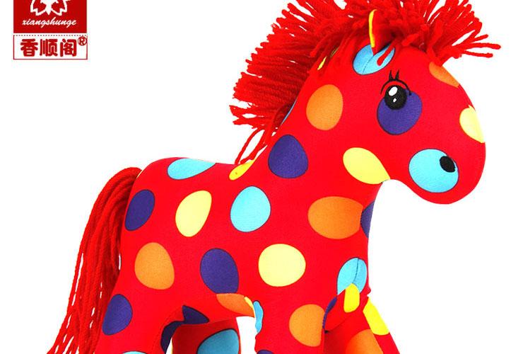 马年吉祥物毕加索马 泡沫纳米粒子公仔吉祥马 毛绒玩具马玩偶 蓝白色