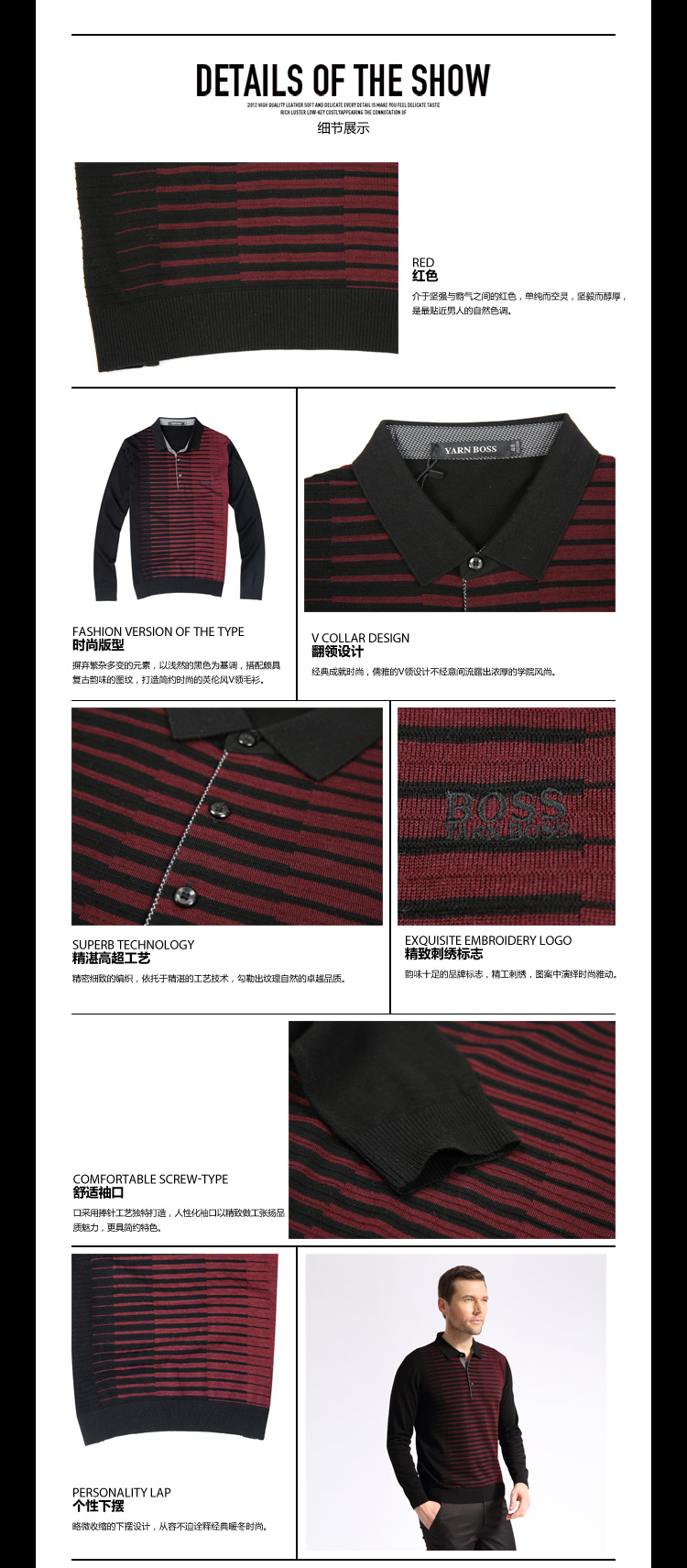 YARNBOSS2013 Spring new business casual upscale striped wool knit long-sleeved T-shirt BOSS13A6080 male red 175/50 (L