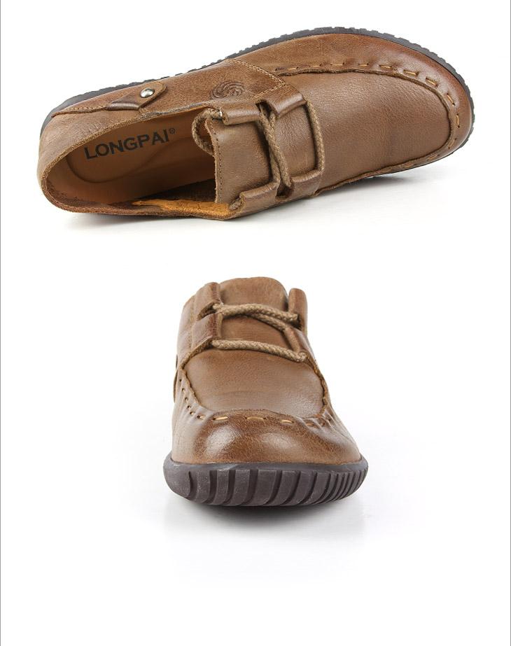 时尚百搭男鞋
