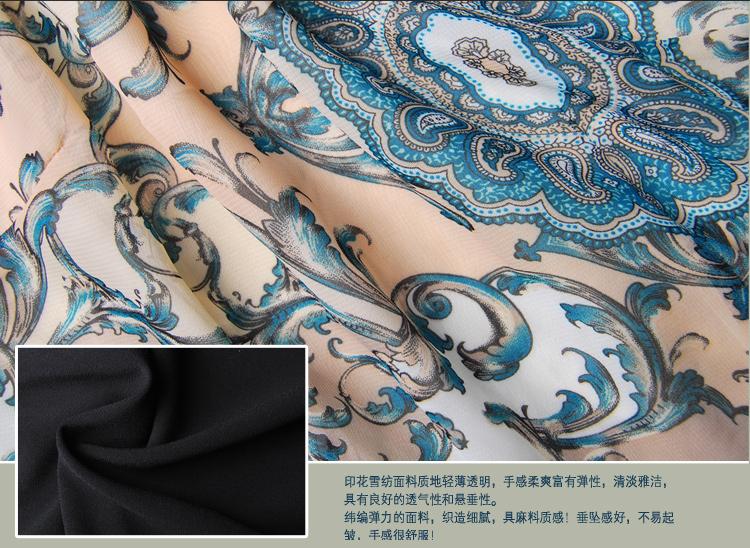 连衣裙 nadine2014春装新款大码拼接荷叶边宫廷打底雪纺假两件女装