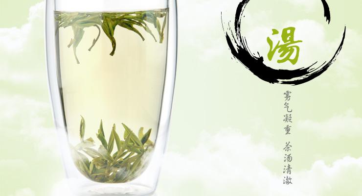 绿茶毛峰2014新茶