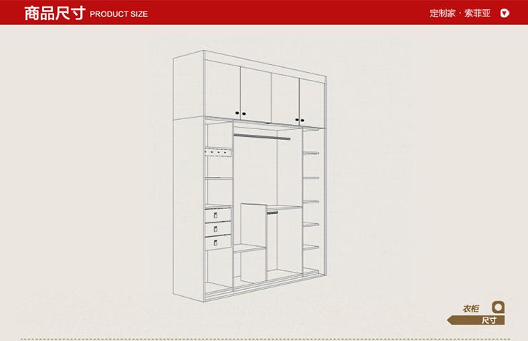 高2米15宽2米4衣柜内部设计图