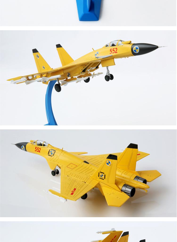 歼15飞机模型 战斗机模型军事模型