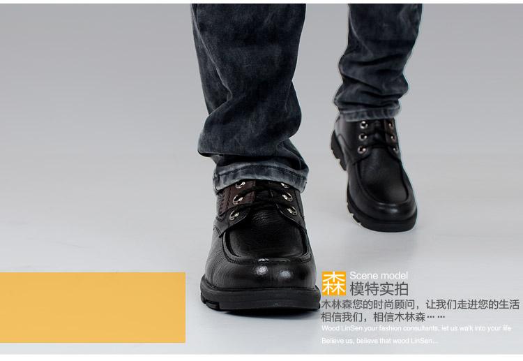 木林森正品男鞋冬季保暖鞋高帮鞋靴子男士潮流真皮鞋