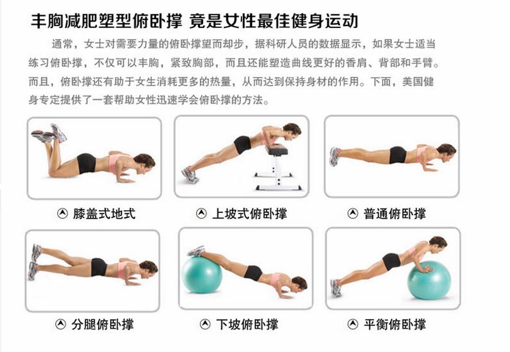 练胸肌最快的方法_胸肌怎么练最快图解胸肌锻炼方法大图如何练