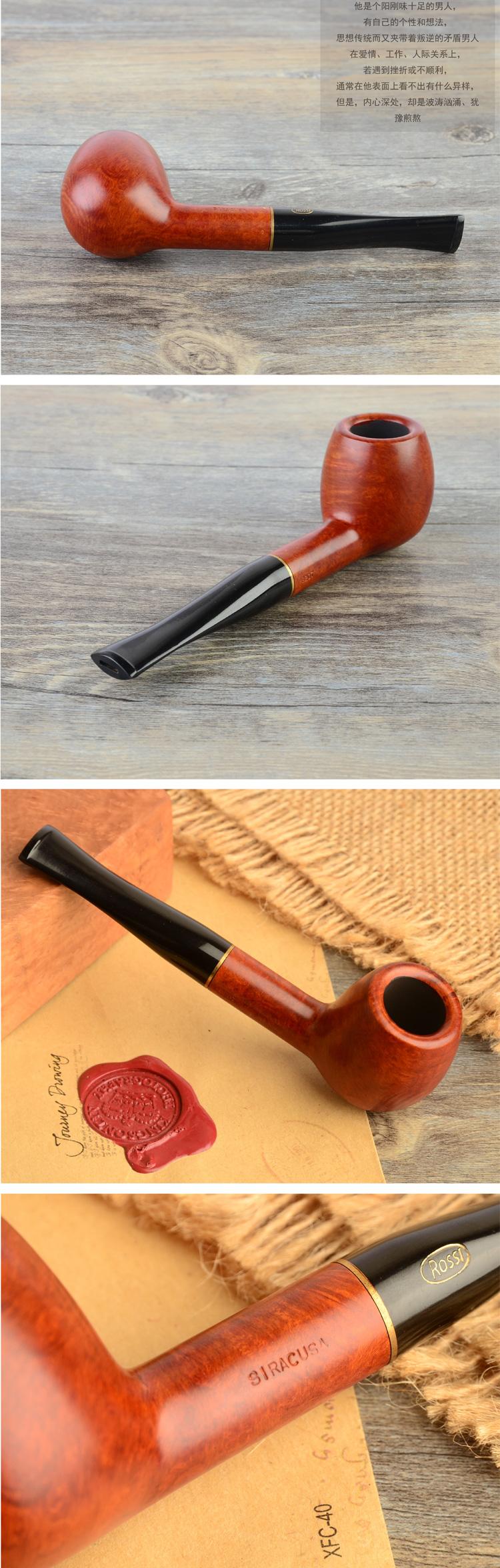 罗西rossi 意大利石楠木直式烟斗8207