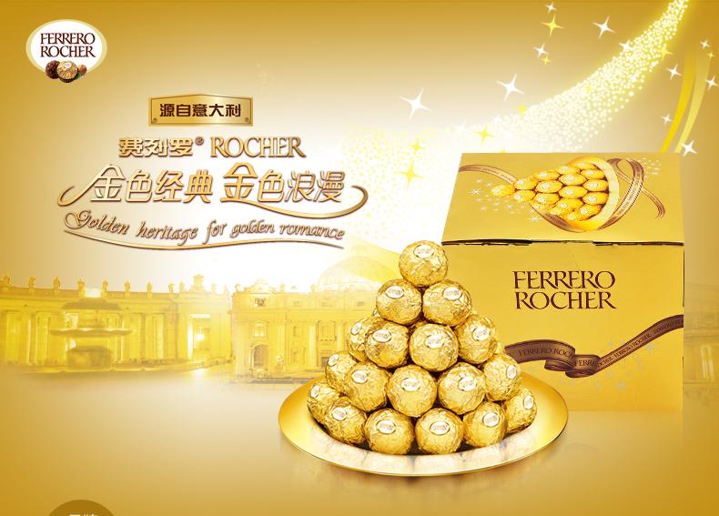 意大利巧克力多少钱_意大利金莎巧克力国内叫费列罗巧克力一盒还