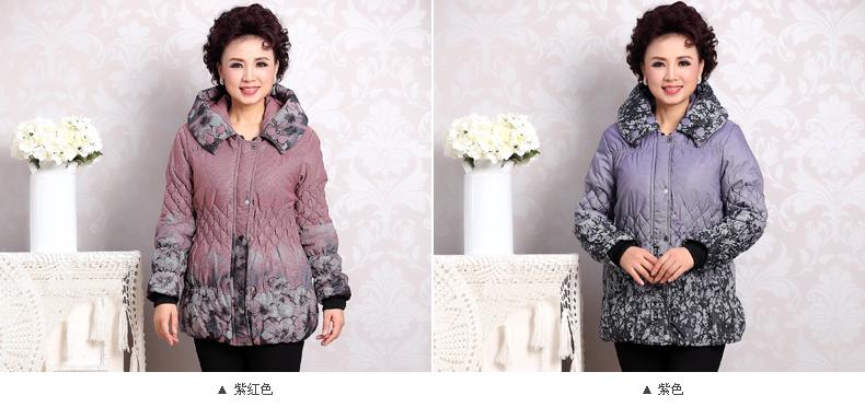 中年女装外套女 妈妈装棉衣冬装新款老年服装