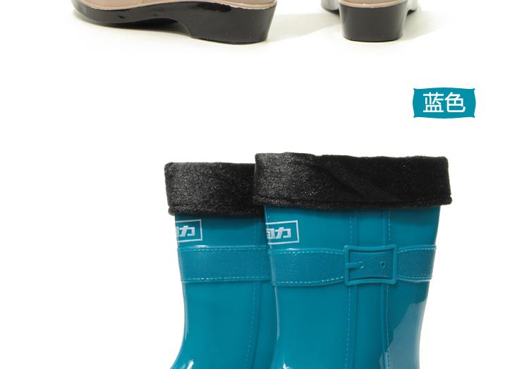 回力雨鞋warrior 秋冬新款