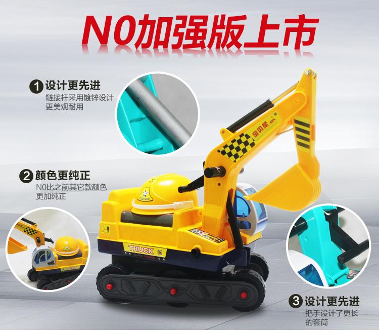可骑挖土机玩具挖机 儿童玩具车可坐工程车