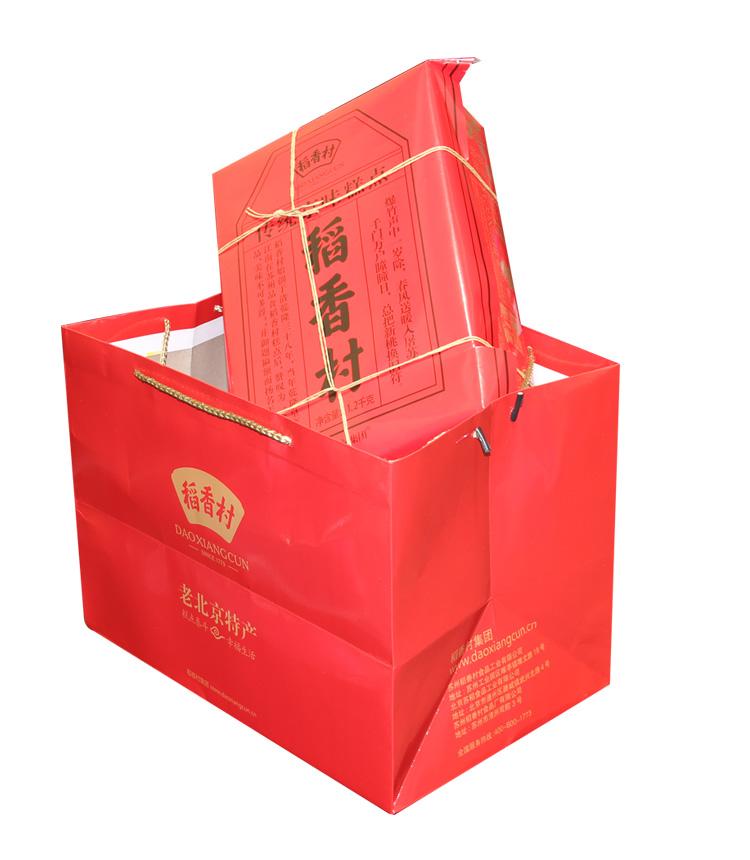 稻香村糕点京八件礼盒1200g*2盒 北京特产
