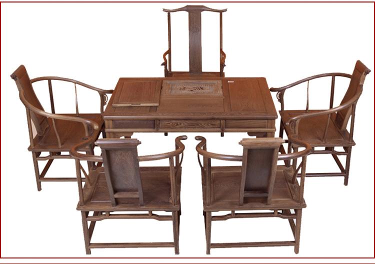 红木家具鸡翅木茶桌茶几六件套/仿古中式家具图片