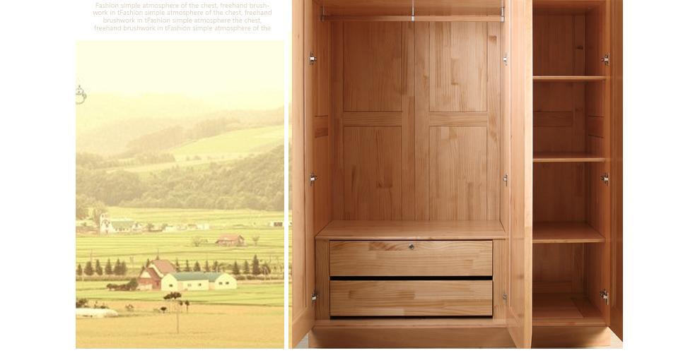 光明家具 进口榉木 卧室三门实木大衣柜 实木衣柜 大衣柜 衣橱92102
