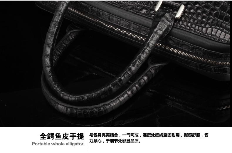 sl泰国鳄鱼皮包包 男士2013新款商务真皮手提包专柜