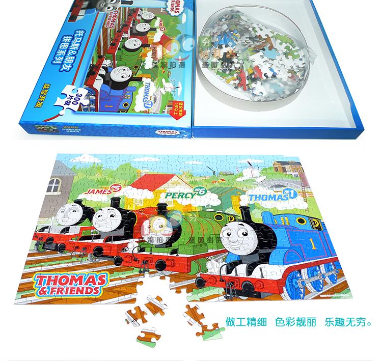 英国品牌 托马斯小火车300片平面纸质盒装拼图 儿童益智玩具拼板 新品