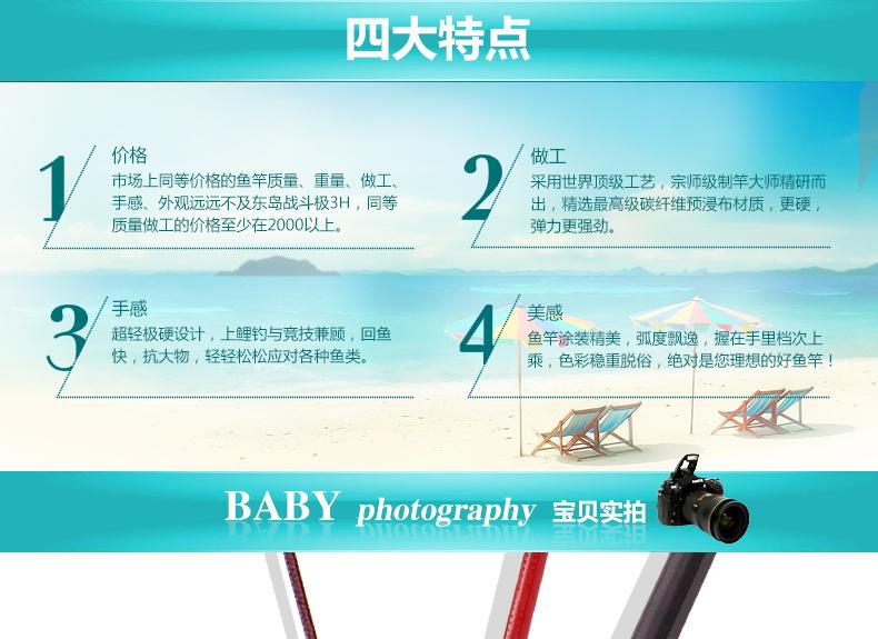 东岛竞技战斗极3h 3.6 3.9 4.5 4.8 5.4 5.7米超硬碳素台钓鱼竿 4.8米