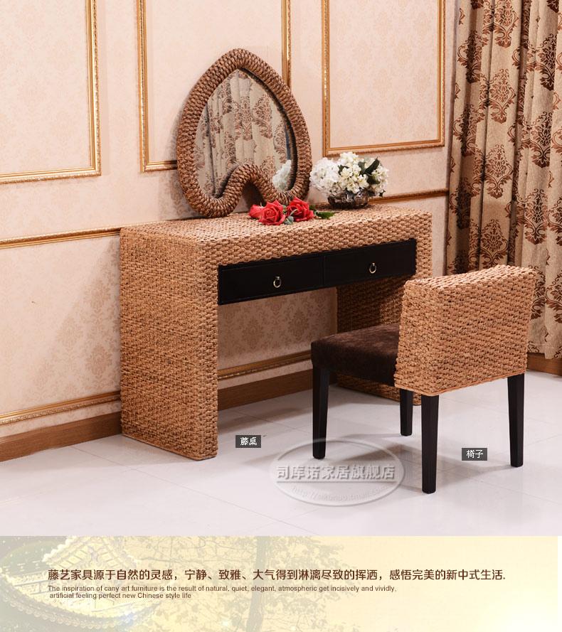 司库诺 藤木梳妆台 藤编电脑桌 实木梳妆桌 卧室藤家具 三件套