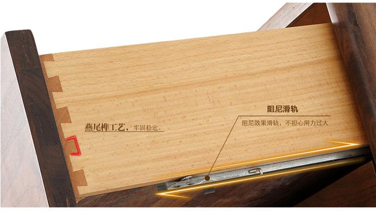 艾千家具 简约现代实木 进口胡桃木现代碗柜 电视柜 餐边柜