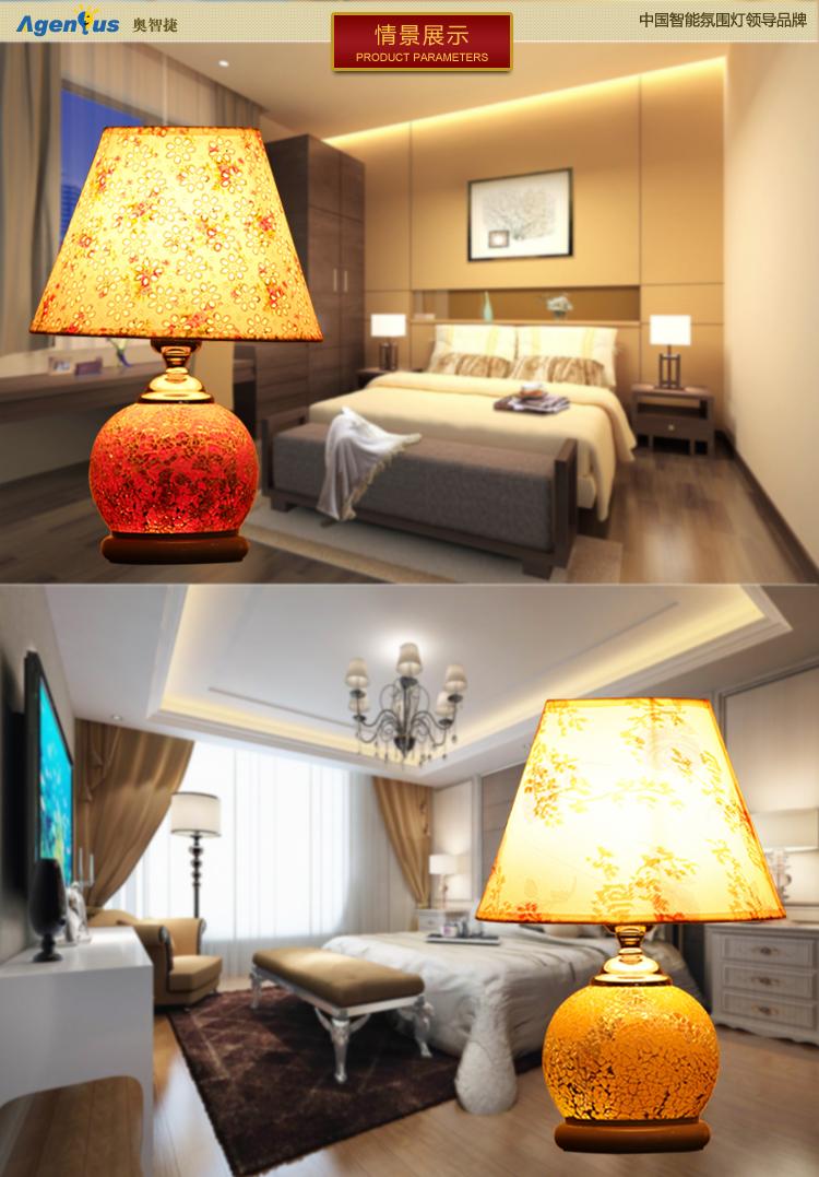 创意两用台灯卧室装饰台灯夜灯图片