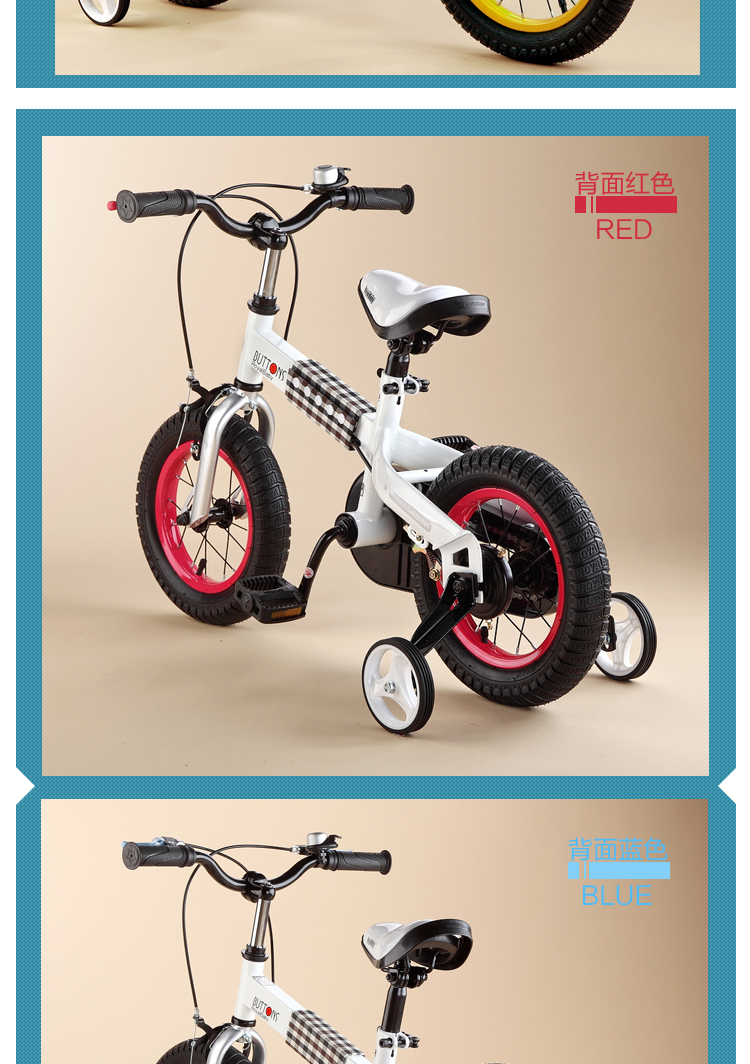 优贝儿童自行车diy扣子车男女小孩童车