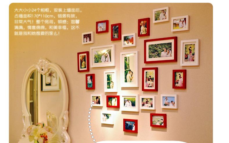 欧影 实木照片墙 爱心心形相片墙 24框照片墙爱情相框