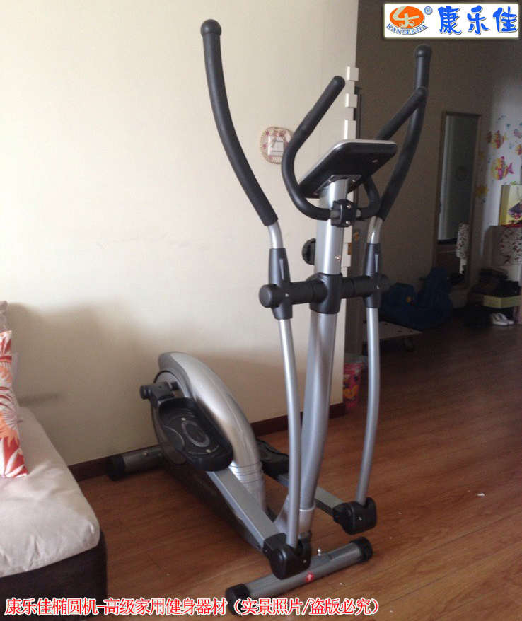 家用健身器材_康乐佳椭圆车 klj-8604h豪华静音椭圆机 家用健身器材
