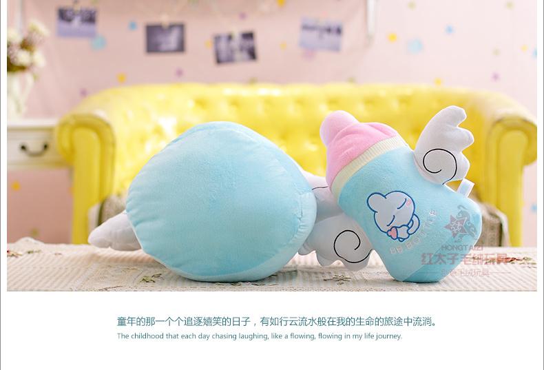 创意奶瓶小天使翅膀毛绒玩具抱枕公仔娃娃儿童奶嘴腰