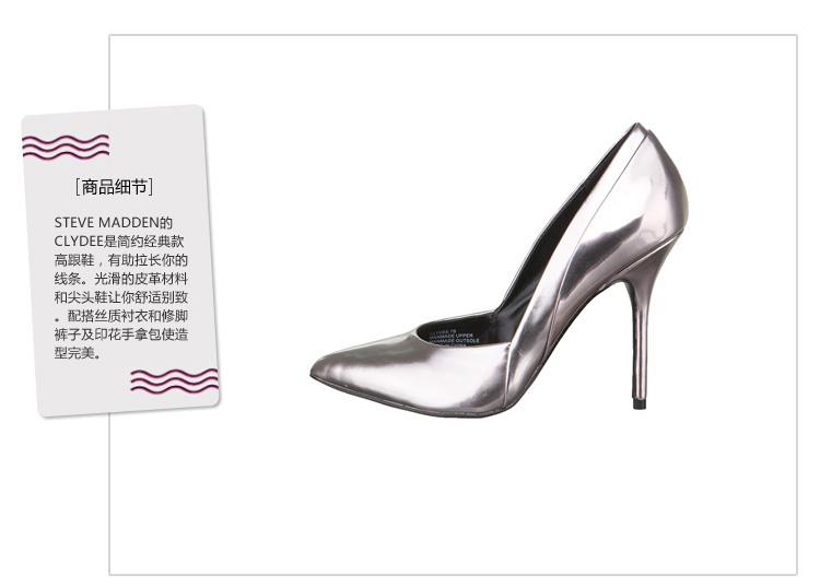 madden思美登正品女鞋